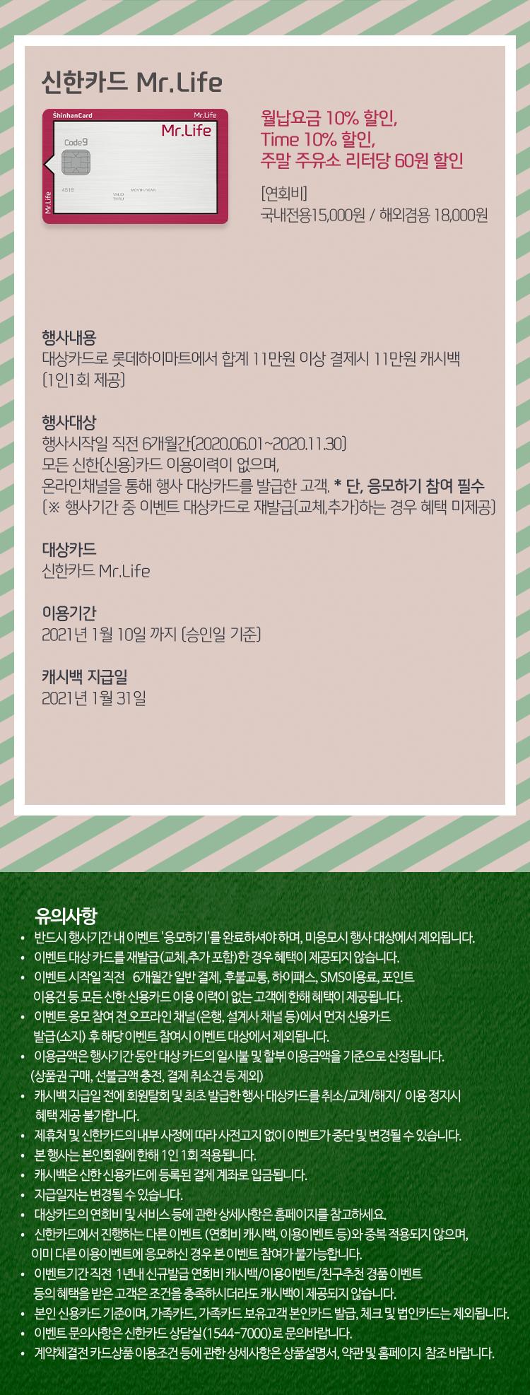 대상카드 / 행사내용