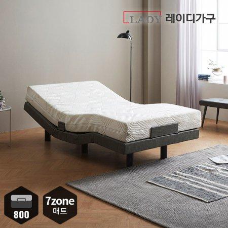 션 모션베드 800프레임+메모리폼 _그레이