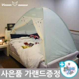 가성비 난방텐트 실내 방한 방풍 침대텐트(싱글)