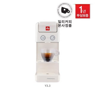 [신모델 Y3.3] 프란시스 커피머신 Y3.3 화이트