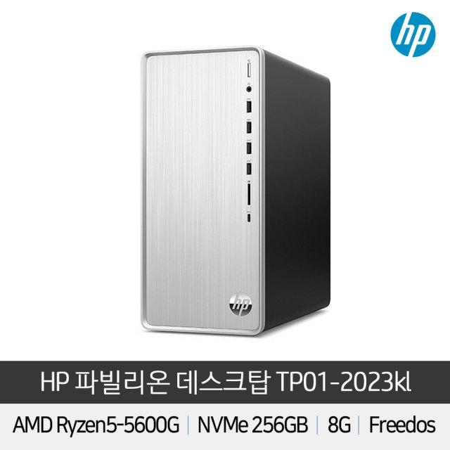 HP 파빌리온 TP01-2023KL 라이젠5-5600G/8GB/256GB/500W/FD