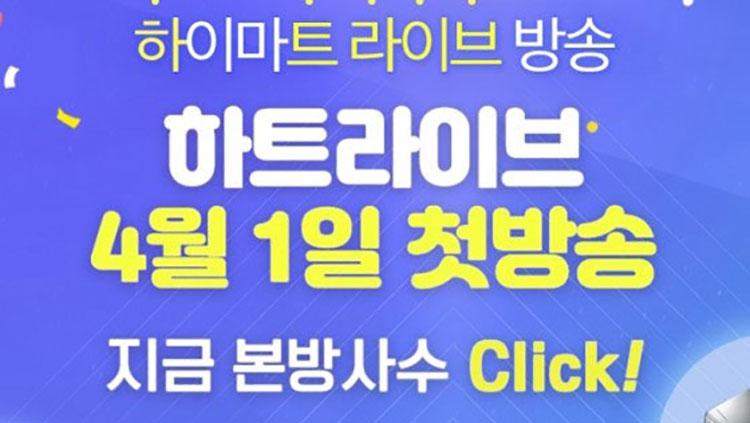 겜덕 취향저격, 게이밍기기 특집