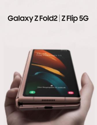 갤럭시폴드2, 플립 5G 출시기념 리뷰