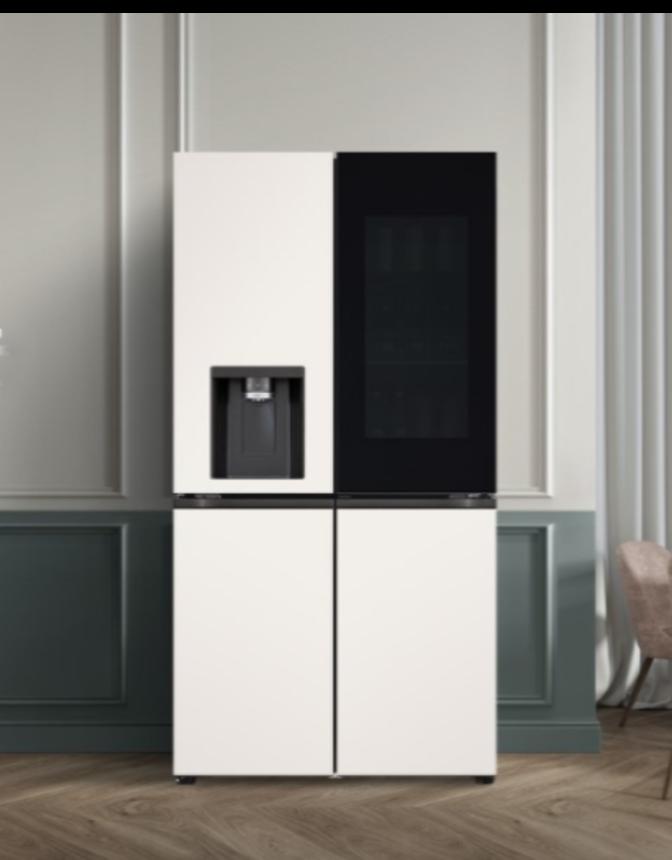 LG와 여름나기, 오브제 냉장고&건조기