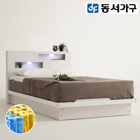 모니크 LED SS침대(9존독립) DF912307 _그레이