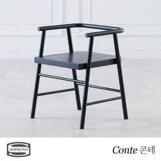 케노샤 퍼니처. 콘테. 원목 의자, 식탁 의자 1인